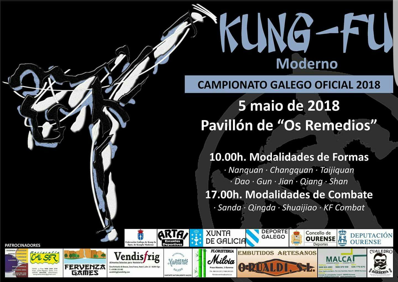 Campeonato Gallego de Kung-Fu