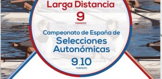 Campeonato de España en Castrelo de Miño